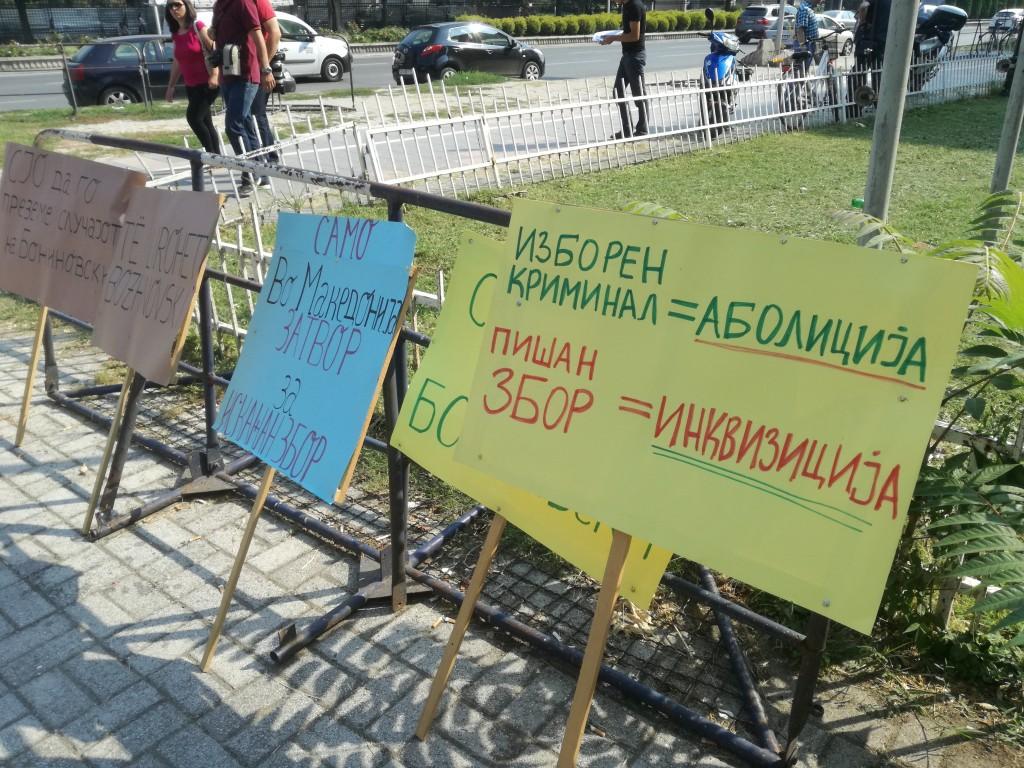 Додека Божиновски штрајкува со глад, судот одолговлекува