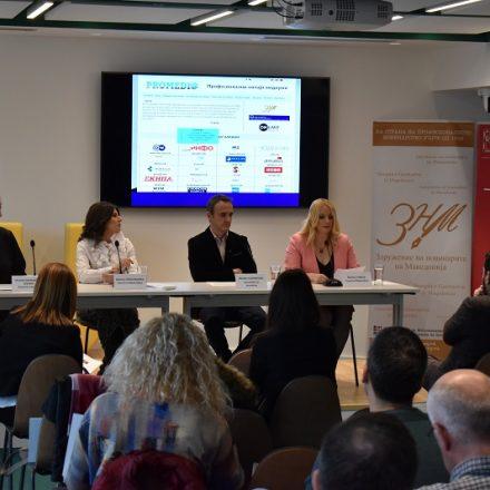 ЗНМ и СЕММ го претставија Регистарот на професионални онлајн медиуми
