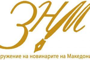 -ЗНМ-e1592998755605