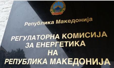 SHGM dhe Komisioni Rregullator i Energjetikës nënshkruan memorandum për bashkëpunim