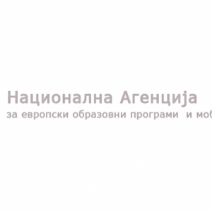 ЗНМ, ССНМ и СЕММ: Осуда за заканите и дискредитациите кон новинари