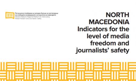 AJM: Annual Report on Media Freedom in North Macedonia