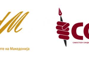 ЗНМ ССНМ логоа