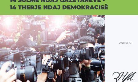 """Publikim i SHGM-së: """"14 sulme ndaj gazetarëve, 14 therje ndaj demokracisë"""""""